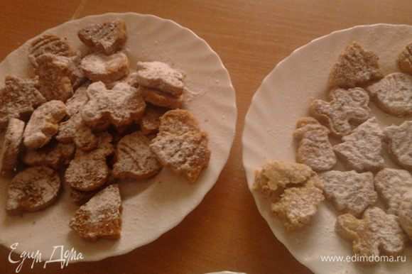 Готовое печенье присыпать сахарной пудрой. Приятного аппетита!