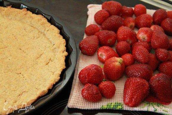 Выпекать примерно 8 минут. Дать коржу полностью остыть. Подготовить ягоды: помыть и просушить.