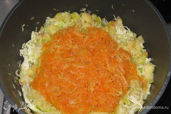 Добавить лук и морковь, перемешать.