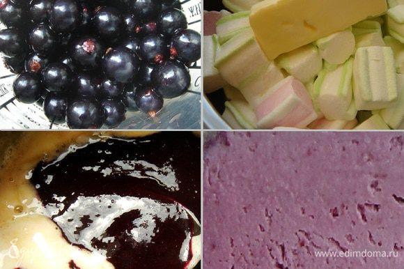 Смородину размолоть блендером и протереть через сито. Вылить получившееся пюре в кастрюлю и немного уварить с сахаром на треть. В отдельной кастрюле растопить маршмеллоу с водой и маслом, а затем соединить с ягодным пюре и остудить. Охлаждённые сливки хорошо взбить и аккуратно смешать с ягодной смесью.