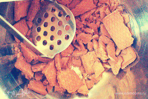 Печенье размолоть в крошку.