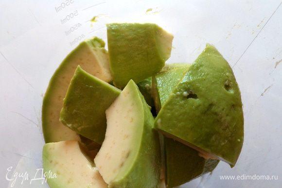 Освобождаем мякоть авокадо от кожуры, режем на кусочки