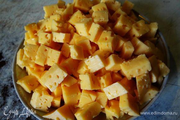 Сыр также порезать, только немного крупнее овощей.