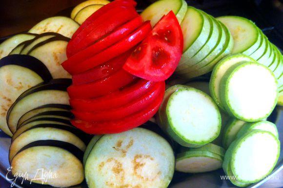 Оставшийся помидоры, цукини (кабачки я брала) и баклажаны нарезать тонкими кружочками.