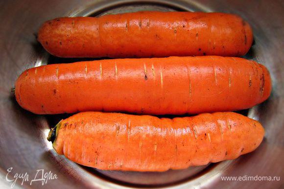Морковь отварить в кожуре.