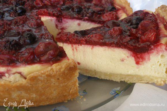 Готовый пирог украсить по желанию, и наслаждаться!!!:)))