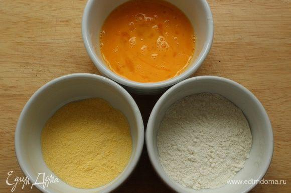В одну чашку насыпать пшеничную муку, во вторую -кукурузную, в третьей слегка взбить яйцо.