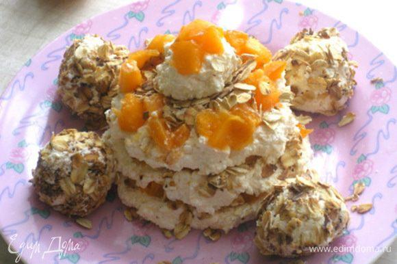 """Для тортика выкладываем слоями творог, абрикосы и хлопья. и так 3 раза. Для """"Рафаэллок"""" в шарик из творога положить кусочки абрикосов, а потом обвалять в жареных хлопьях."""
