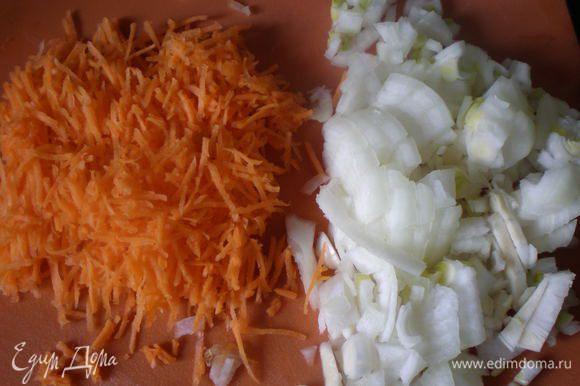 Обжарить лук и морковь на растительном масле.