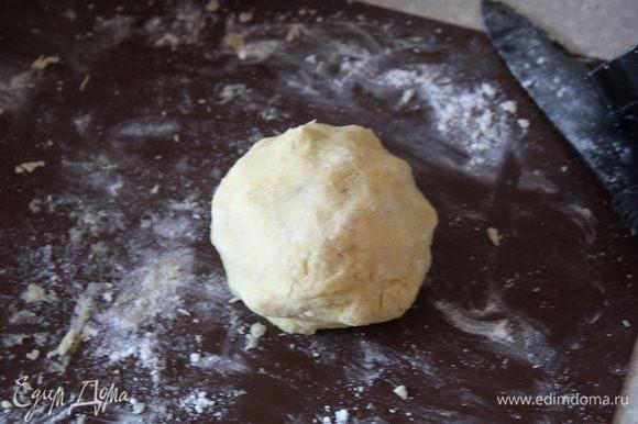 Сначала тесто. Холодное масло нарезаем на кубики и ножом рубим в крошку с мукой и молотыми орехами. Добавляем яйцо,соль и сахар, и начинаем быстро вымешивать, тесто должно собраться в шар. Если муки маловато, подсыпайте, тесто не должно сильно липнуть к рукам.Заворачиваем в пленку и ставим в холодильник на 1 час или на 20 минут в морозилку.