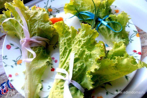 Но ради праздничного стола мы завернём букетики в зелёную обёртку в виде листьев салата))) Думаю, летом с ним нет проблем в магазинах...