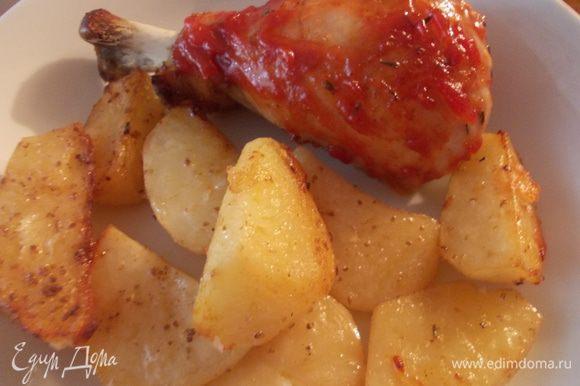 Хочу ещё раз,поблагодарить Алевтину(Апрель), за прекрасные куриные ножки в барбекю соусе)))www.edimdoma.ru/retsepty/46020-kurinye-nozhki-v-sladkom-barbekyu-souse)))Очень вкусно,да ещё с пряными картофельными дольками,тоже от Алечки!!!!