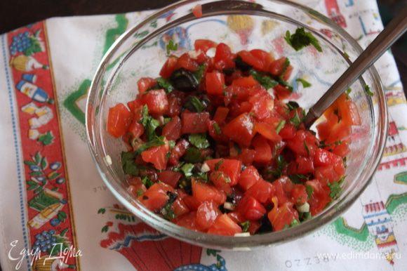 Чеснок,анчоусы,каперсы,петрушку,половину оливок и базилика мелко-мелко нарезаем,соединяем с помидорами,добавляем оставшееся оливковое масло.перчим и тщательно перемешиваем.