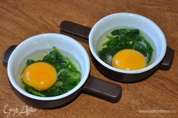 Сверху на шпинат разбить яйцо - аккуратно, чтобы желток остался целым, посолить.