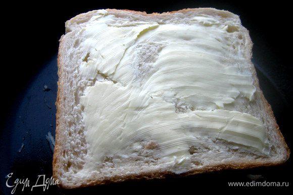 Берём второй ломоть хлеба и тоже смазываем маслом с одной стороны.