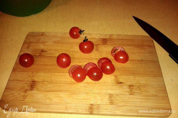 Чери нарезаем пополам или на четвертинки если они большие (аналогично с большими помидорами)