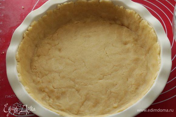 Выкладываем тесто в форму. Убираем в холодильник на 30 минут.