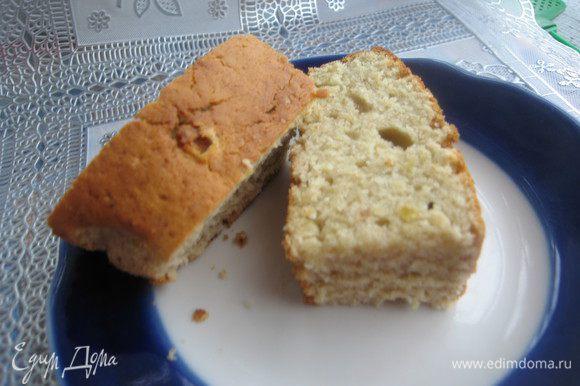 И еще хочу поделиться рецептом пирогов на яблочном пюре. Этот от Оленьки (Мурзик) http://www.edimdoma.ru/retsepty/55334-ochen-nezhnyy-pirog-na-yablochnom-pyure.