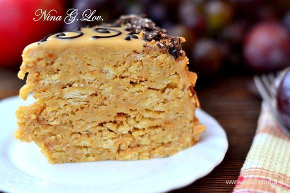Очень вкусный тортик!