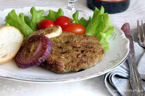 Гамбургеры готовы. Сервируем овощами, салатом и подаем с бокалом вина. Приятного аппетита!