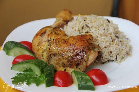 Блюдо украсить свежими овощами... На гарнир можно подать рис! Приятного аппетита!