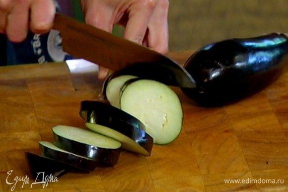 Баклажан нарезать толстыми кружками, выложить в миску, влить 2 ст. ложки оливкового масла и все перемешать.