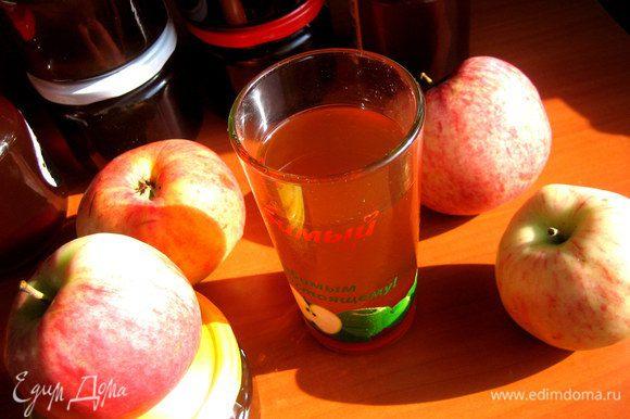 Можно снять пробу, разведя водой по вкусу... Мы наливали сиропа четверть стакана, а остальное-кипячёная вода!