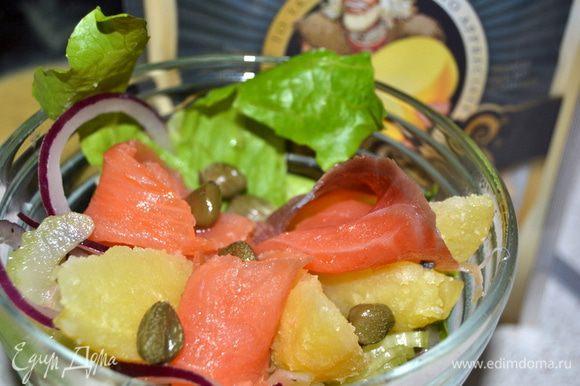 Готовый картофель,при желании очистить и нарезать ломтиками.Выкладываем на дно салатные листья,луковую смесь,картофель,нарезанный тонкими ломтиками лосось,каперсы.
