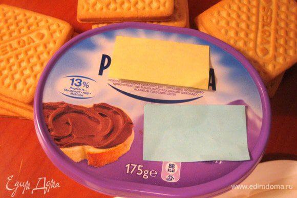 """Вместо шоколадной глазури я решила взять шоколадный мягкий сыр """"филадельфия"""" (раз уж торт с сырной начинкой!). Его обычно используют на хлеб на завтрак)))"""