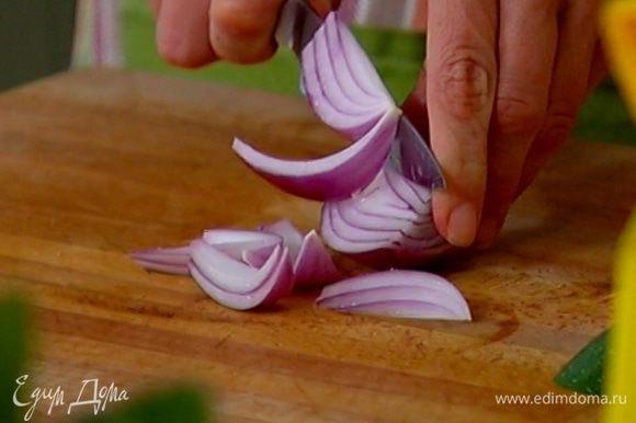 Луковицу почистить и нарезать дольками.