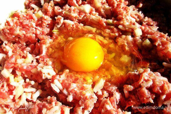 Перемешиваем вместе с сырым яйцом.