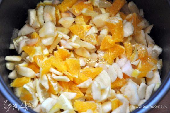 Яблоки очистить, апельсины и лимон очистить от кожуры и нарезать кубиками