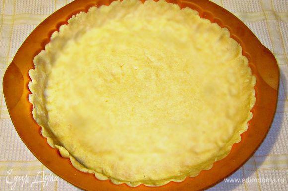 Охлаждённое тесто выкладываем сразу в форму, подушечками пальцев равномерно распределяя тесто и формируя бортики. Тесто слишком рассыпчатое, чтобы его предварительно раскатать и перенести в форму.