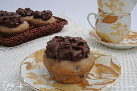 Кексы готовы!!! Приятного чаепития!!