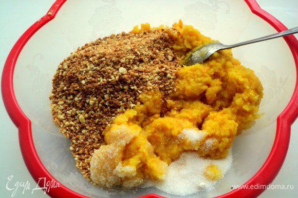 Смешать молотый миндаль, апельсиновое пюре и 100 г сахара.