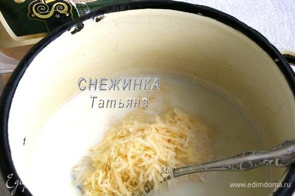 В кастрюльке или сотейнике разогреваем сливки до тёплого состояния. Сыр Джюгас натираем в мелкую стружку и добавляем к сливкам. Постоянно помешивая, доводим до растворения сыра, но не кипятим. Если сыр ещё не расплавился, но сливки уже достаточно горячие, можно снять с огня и довести до расплавления сыр, помешивая ложкой. Немного остужаем.