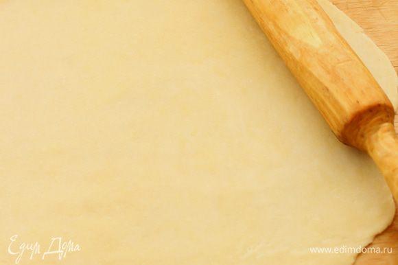 Охлажденное тесто достать из холодильника и разделить на 2 части. Каждую часть теста раскатать в скалкой в пласт, придавая ему округлую форму, диаметром около 25 сантиметров. Удобнее, конечно же, раскатывать тесто и формировать пирог сразу на бумаге для выпечки. Со вторым я так и поступила.