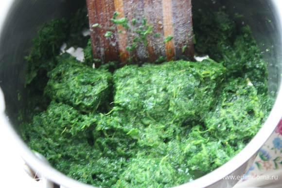 В маленькой кастрюльке слегка потушим шпинат в 1 ст.л. воды. Посолим и поперчим.