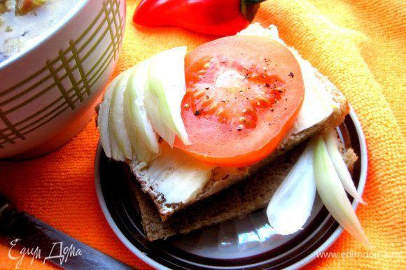 В период вирусов полезно подать к согревающему супчику такой бутерброд из ржаного хлеба,масла,помидора и лучка)))