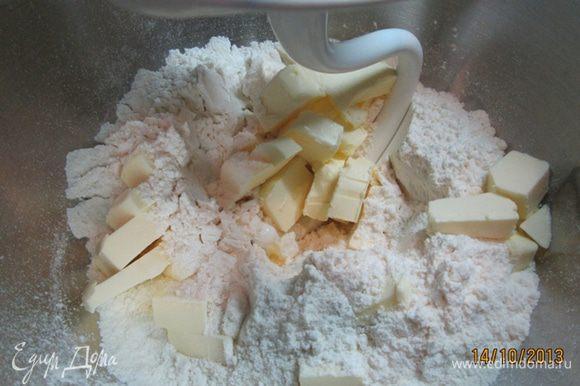 Холодное сливочное масло быстро порезать ножом на кубики. Смешать масло, муку, соль. Лучше это делать в миксере насадкой для теста, чтобы не нагревать смесь руками.