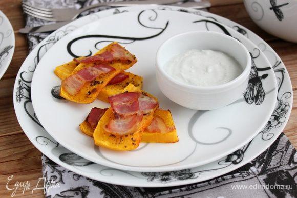 """Готовую закуску из тыквы с беконом подавайте с соусом """"блю чиз"""". Приятного аппетита!"""