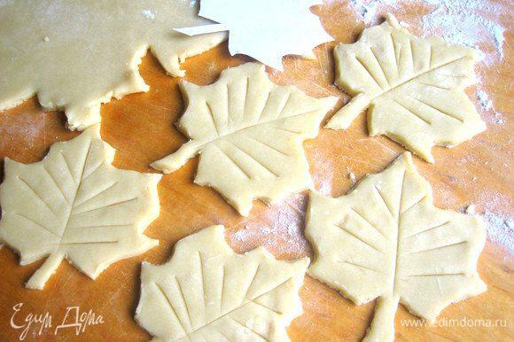 Кленовые листики потруднее вырезать, но и с ними разделалась быстро!