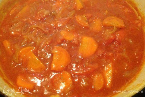 Томатную пасту развести водой, или бульоном, залить овощи. Убавить огонь, и протушить 5-7 минут.