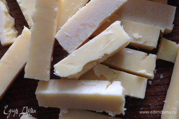 Порезать сыр на 20 брусочков.