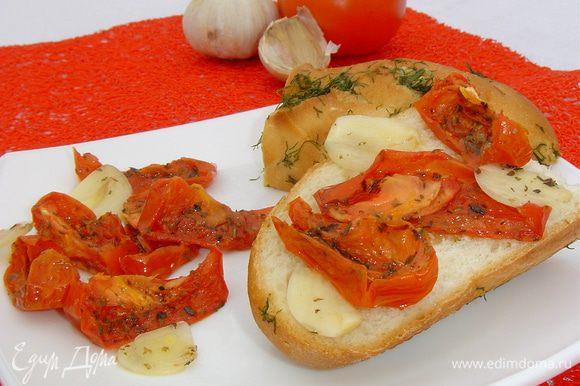 Вот так быстро и просто можно приготовить вяленые помидоры.