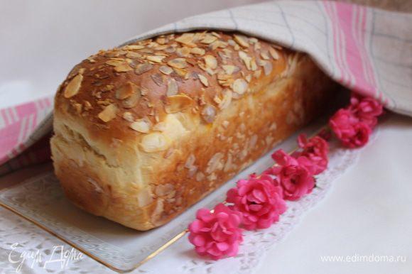 После духовки хлебу даем отдохнуть. А потом нарезаем и угощаемся.