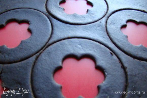 Раскатать тесто, вырезать печенье, внутри тоже сделать круг