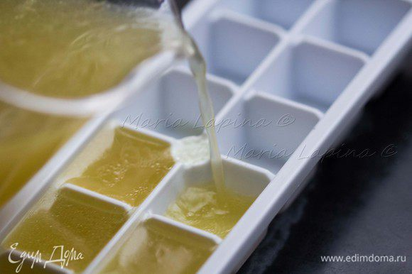 Готовый концентрированный бульон разливаем по формам для льда и отправляем в холодильник.