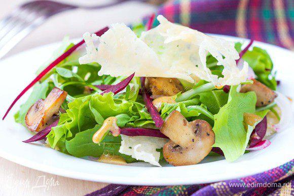 Перебрать листики свежей травы, смешать их с обжаренными грибами,свеклой и луком. Сверху полить соусом.
