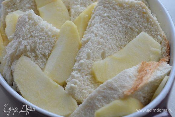 Втыкаем яблоки между слоями хлеба.